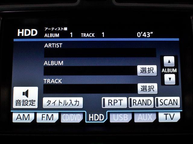 トヨタ クラウン 3.0Rサルーン G 後期型 全席Pシート フルセグTV