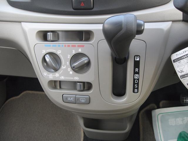 ダイハツ ミライース L SA CD キーレス ABS