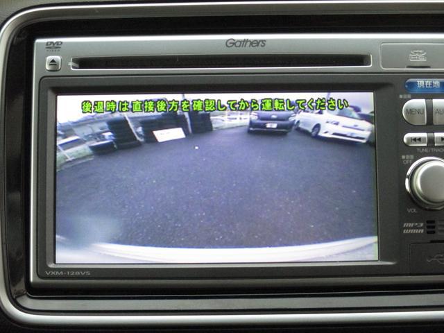 バックカメラも装備!ショッピングセンターなどの狭い駐車場も安心ですね!