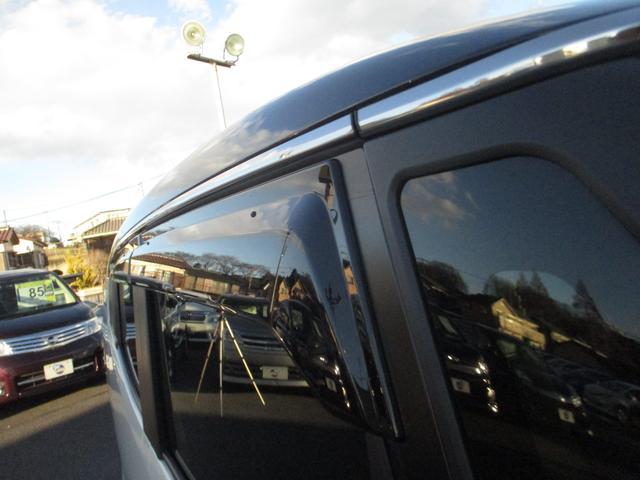 ホンダ N-BOXスラッシュ X 2トンカラースタイル サウンドマッピングS インターナビ