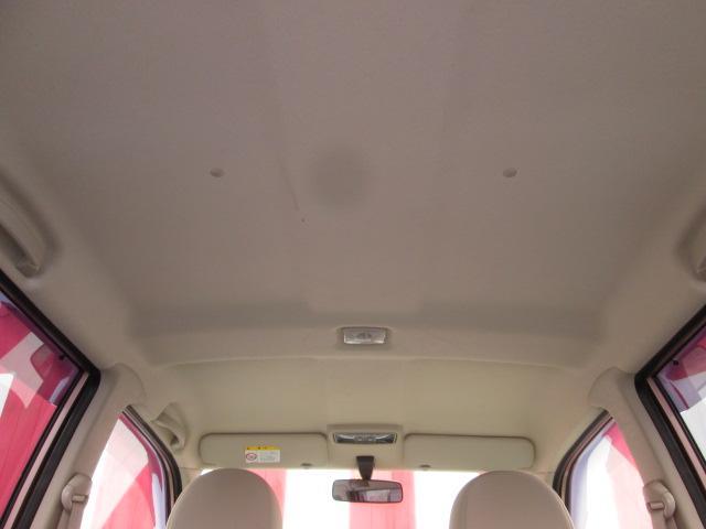 三菱 eKワゴン リミテッド キーレス WエアB ベンチシート 4速AT
