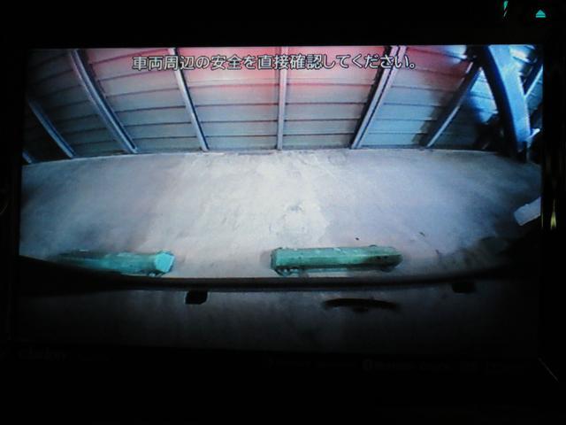 カスタムX ナビ ワンセグ ETC HIDライト(6枚目)