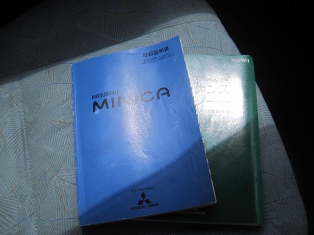 三菱 ミニカ ライラ FAT AC PS 社外CDデッキ