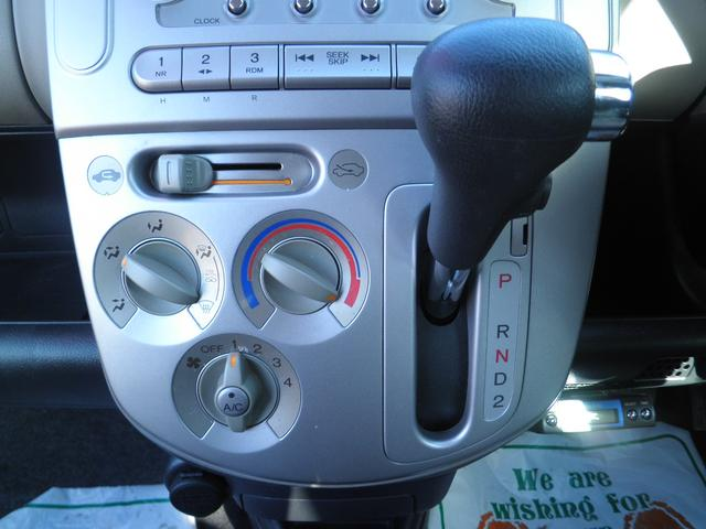 冷暖房操作が非常に簡単です!