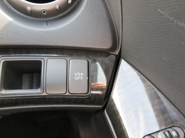 VSA(ABS+TCS+横すべり抑制)も搭載です!!