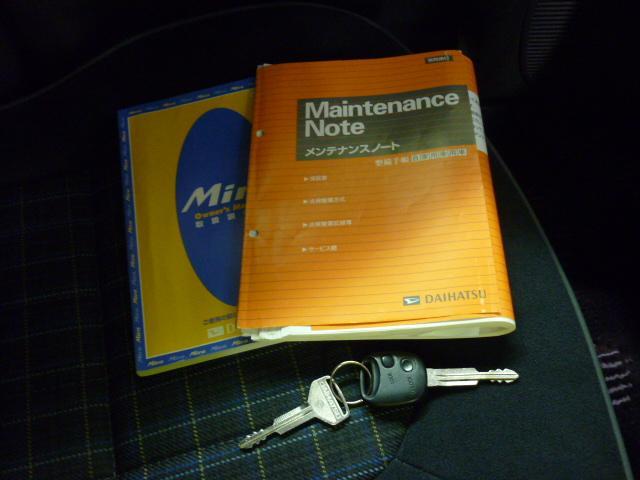 整備記録簿・取扱説明書完備☆お車の整備履歴・操作方法や、トラブル回避方法が記載されているため、意外と役に立ちます。