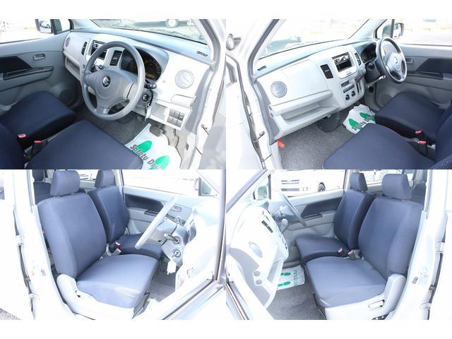 福祉車輌の事ならお任せください。【福祉のフジ】で検索していただくか、http://www.fukushinofuji.jp/に直接アクセスしてください