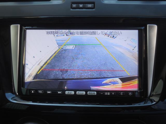マツダ プレマシー 20Sプレステージスタイル両側PスライドBカメラ地デジETC