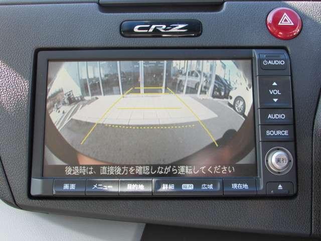 ホンダ CR-Z α 本皮シート HDDナビ
