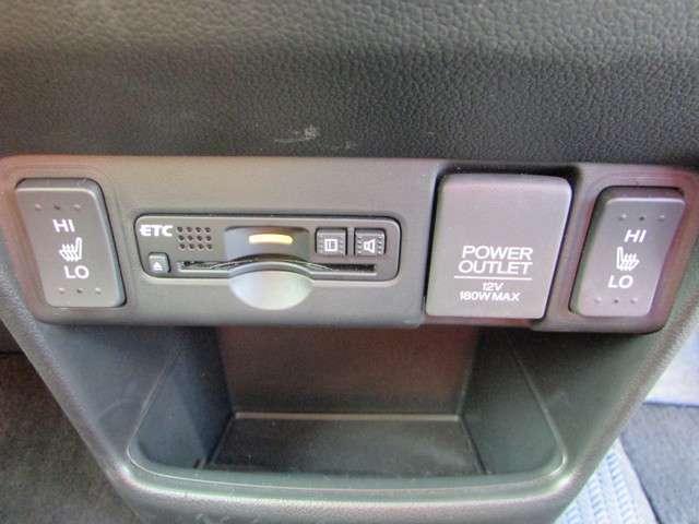 ホンダ N BOX G・Lパッケージ ナビ装着用パッケージ 当社元デモカー