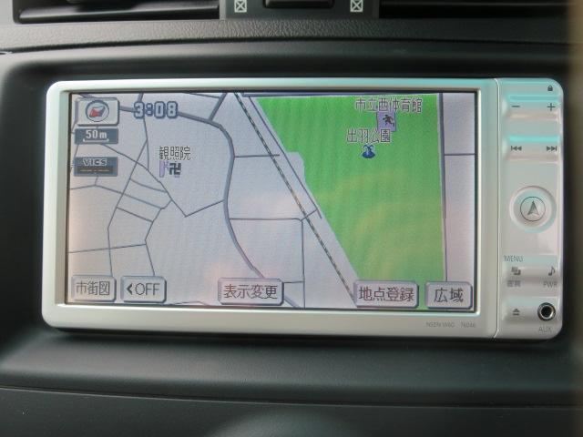 250G リラックスセレクション・ブラックリミテッド(3枚目)