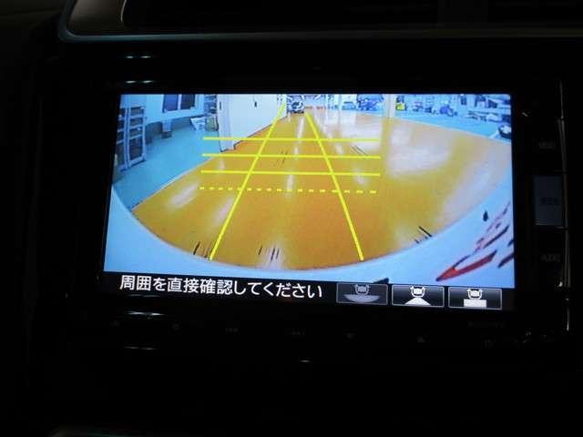 ホンダ フィット 13G・Fパッケージ 純正メモリーナビ リアカメラ ETC LE