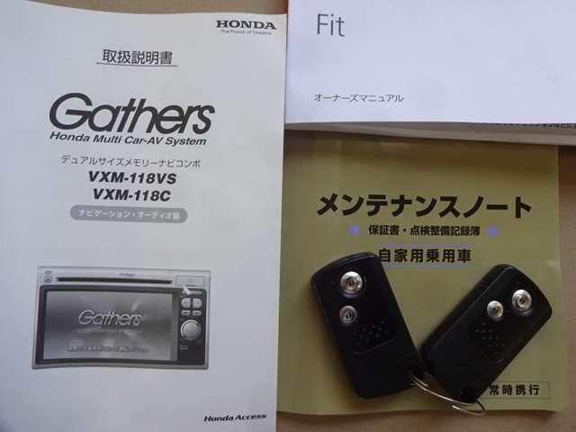 ホンダ フィット G・10thアニバーサリー 純正メモリーナビRカメラ ETC 1