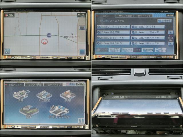 250G Fパッケージリミテッド ・ワンオーナー・HDDナビ(10枚目)
