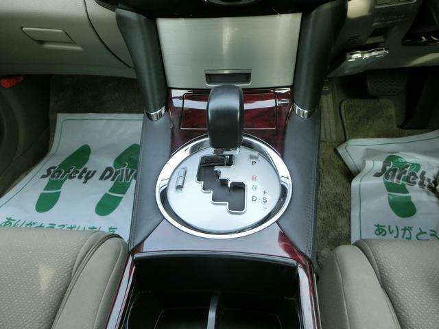 250G Fパッケージリミテッド ・ワンオーナー・HDDナビ(15枚目)