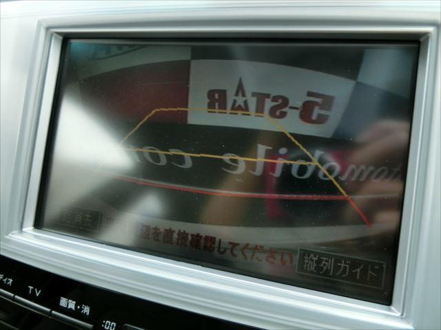 250G 1オナDVDナビBモニタPシートHID純正16AW(13枚目)