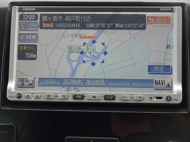 ナビゲーションは、クラリオン製HDDナビ MAX575 が装着しております。土地勘の無い所でも道に迷わず安心ですね!ドライブが一層楽しくなります!