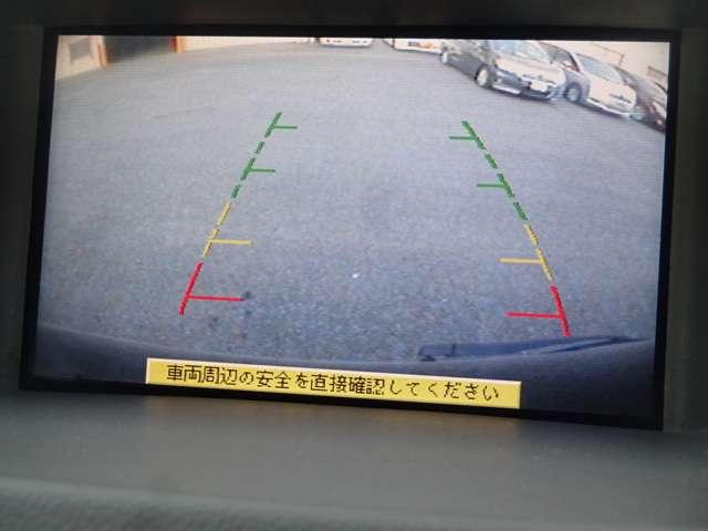 日産 セレナ 2.0 V-G ナビパッケージ 標準DVDナビRカメラ ETC