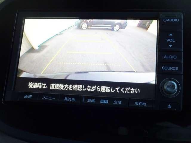 ホンダ インサイト G 純正HDDナビRカメラ ワンオーナー