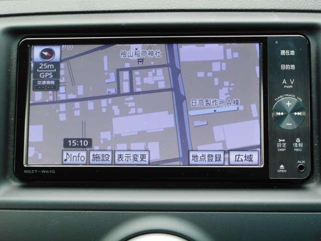 2.5 250G リラックスセレクション ブラックリミテッド 純(3枚目)