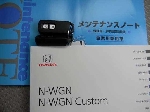 ホンダ N-WGN G 当社試乗車