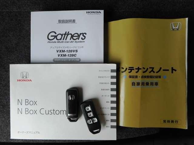 G・ターボパッケージ 純正メモリーナビRカメラ ETC 1オ(19枚目)