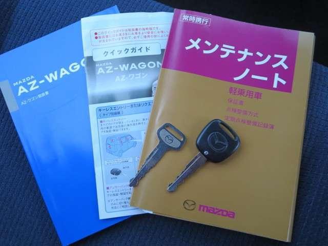 マツダ AZワゴン 660 FX CD キーレス W-SRS