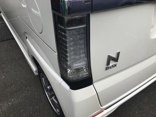 G・Lパッケージ 届出済未使用車 アイドリングストップ AW(8枚目)