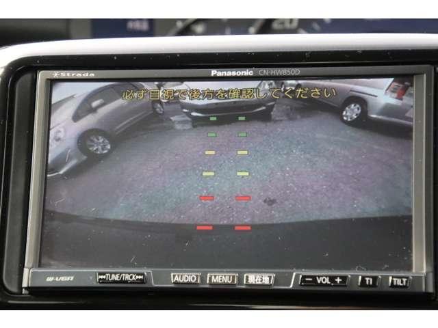 リアカメラ付きでで車庫入れも安心して行えます♪