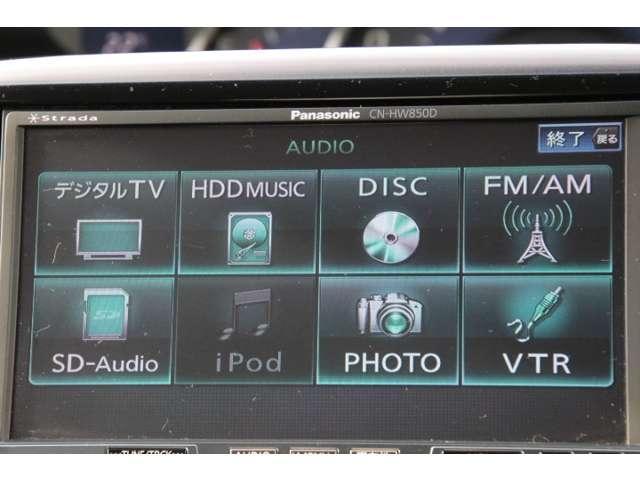 いろいろな音楽ソースに対応で、乗る方のお好みでドライブをお楽しみ頂けます