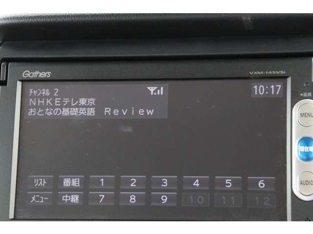 ワンセグTV、DVD再生、Bluetoothオーディオなど装備充実です!