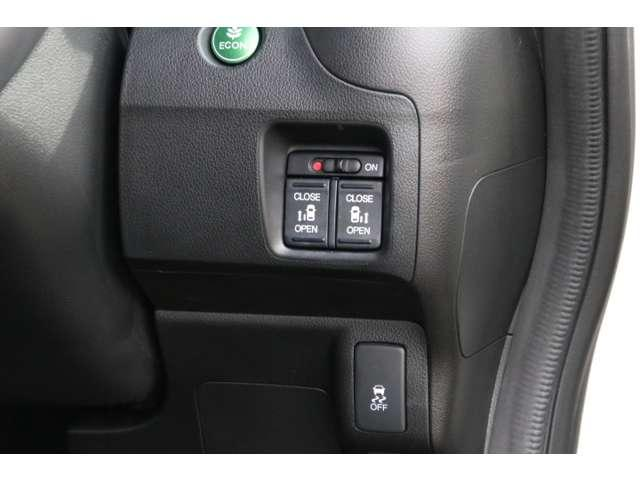両側電動スライドドアは運転席でも操作できます!
