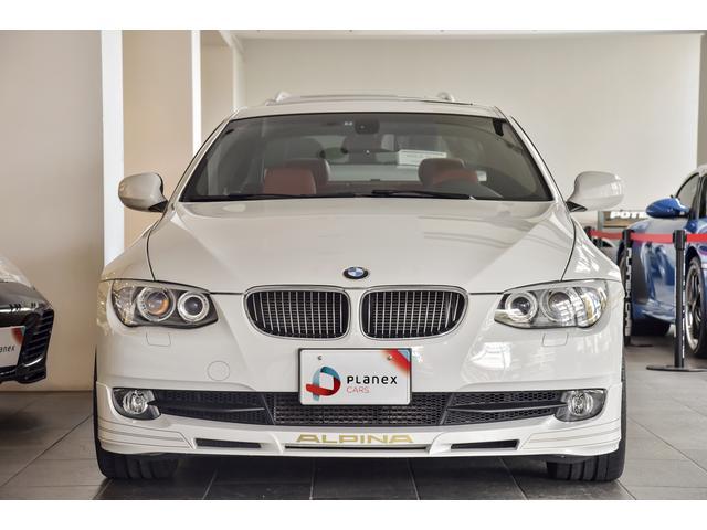 BMW : bmwアルピナ b3クーペ s ビターボ : car.biglobe.ne.jp