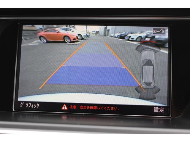 アウディ アウディ a4 オールロードクワトロ 中古車 : autos.goo.ne.jp