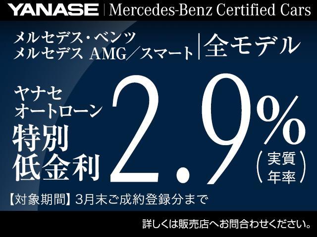 メルセデス・ベンツ M・ベンツ C200 ステーションワゴン スポーツ 新車保証