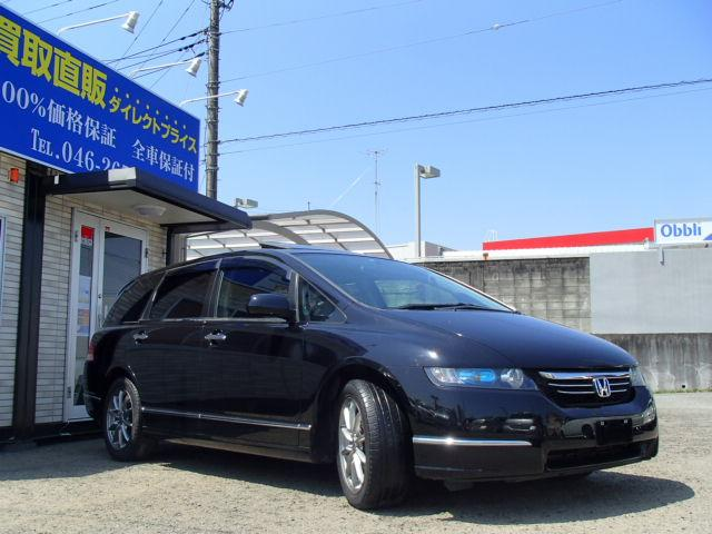 神奈川県厚木市のBMW専門店トラスティの国産車部門として独立しました!BMWやベンツからのお乗換えの際に下取で入庫した車輌を多く展示しております!直販だから出来る品質と価格に自信あります!