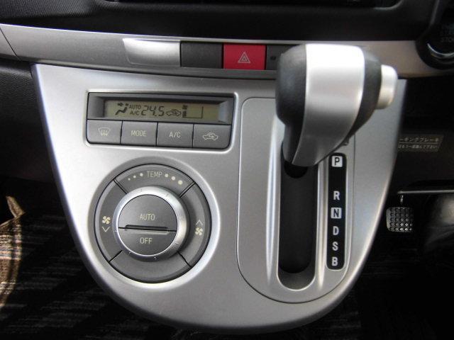 オートエアコンですので、いつでも車内は快適です。