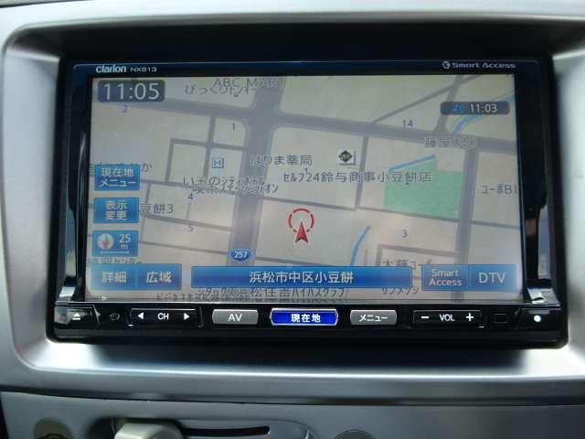 クラリオンのSDナビ《NX613》が装備されています!フルセグTVが観られます!!ミュージックサーバー機能付きですので、一度データを取り込んでしまえばCDを車に保管することなく音楽を楽しめます♪