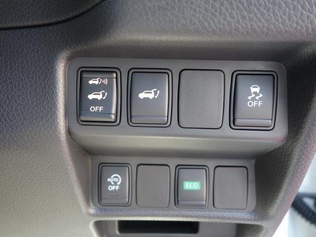 20Xtt エマージェンシーブレーキパッケージ 届済未使用車(13枚目)