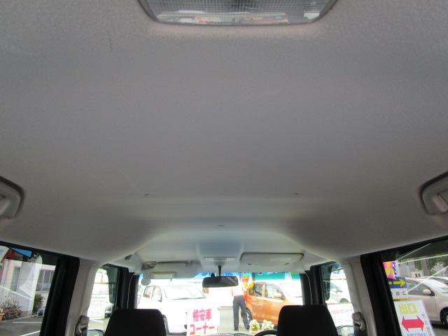 当社まるまるクリンでシートも天井も洗浄・除菌済み♪