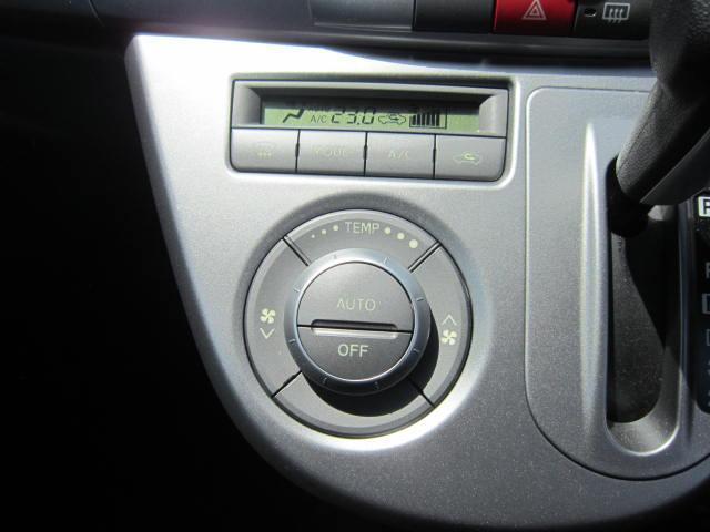 エアコンは便利なオートエアコンです。快適にドライブが楽しめますよ!!