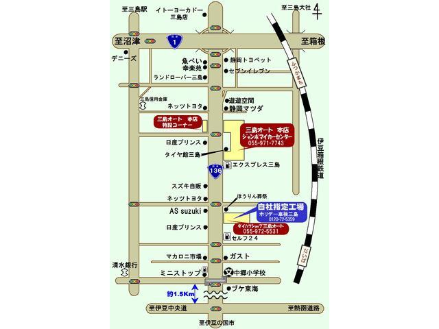 事前のお電話頂ければ駅までお迎えに伺います。見に行きたいけど車が無いし・・・ご安心下さい!!電車で最寄り駅 伊豆箱根鉄道 二日町駅。到着したらお電話下さい⇒055−971−7743 徒歩でも15分です