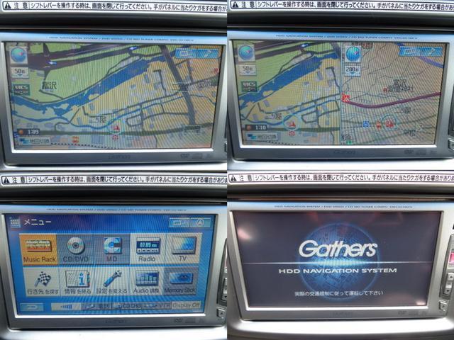 搭載ナビは、さすがに旧式モデル。ミュージックサーバーに、DVDビデオも再生可能