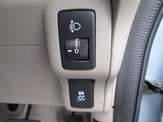 ヘッドライト調整スイッチ 滑りやす路面での走行時にVAS