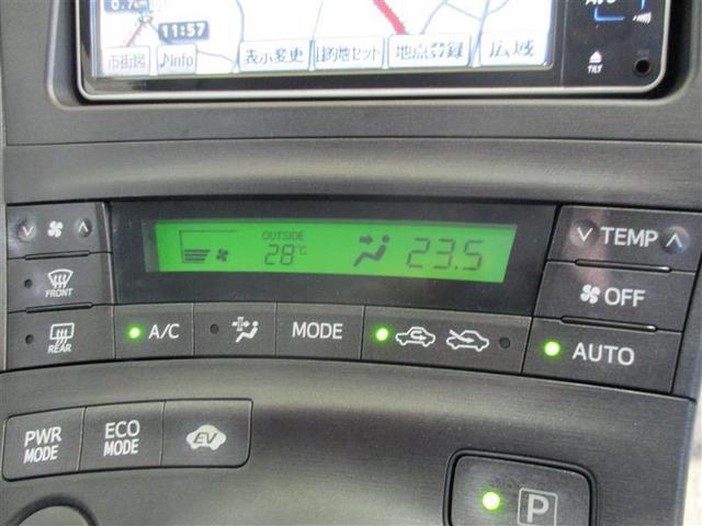 オートエアコン装備で快適ドライブ。