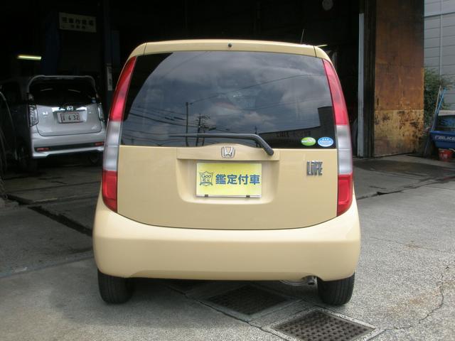 第三者機関の日本自動車鑑定協会の鑑定士がクルマ1台1台をチェックし一般ユーザーでは見抜けない修復暦についても専門家の視点で見極めています!