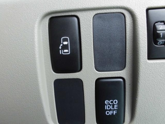 オートスライドドアのスイッチ。