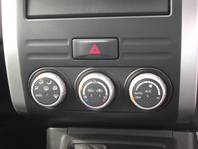 使い勝手の良いのがオートエアコンです、温度を設定するだけでオートで設定温度まで強弱調整を致します