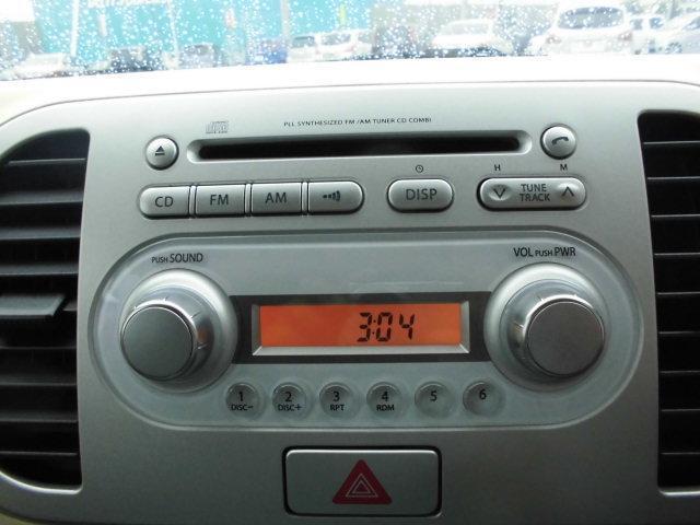 CDチューナーで音楽を聴きながらドライブ
