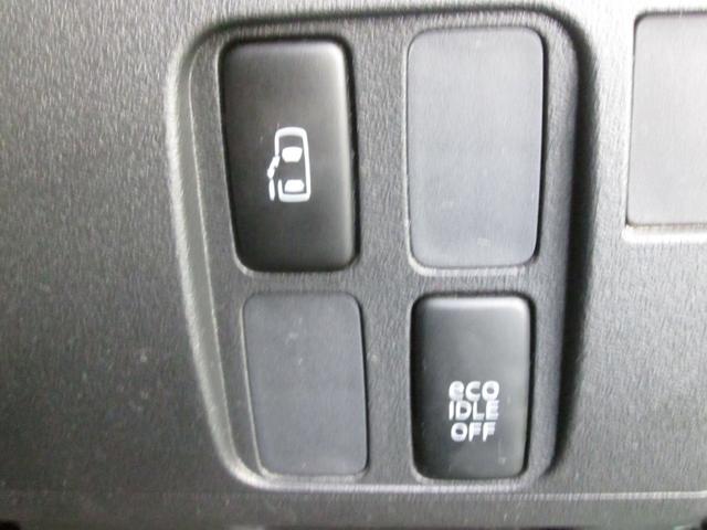 これからの時代はやっぱり低燃費エコカー☆アイドリングストップなどの低燃費システムで地球にもお財布にも優しくドライブ。